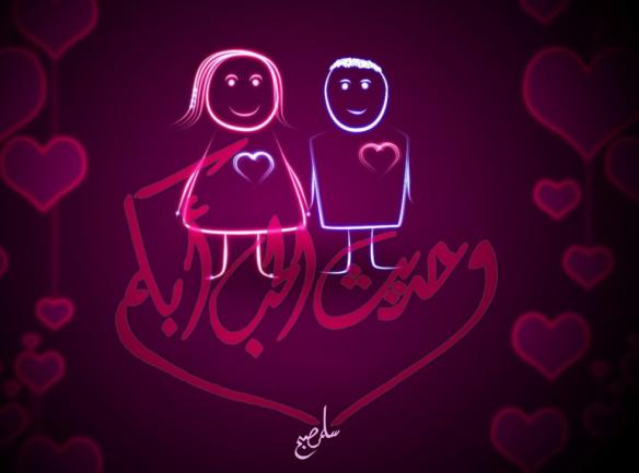 وحديث الحب أبكم لـــ محمود درويش